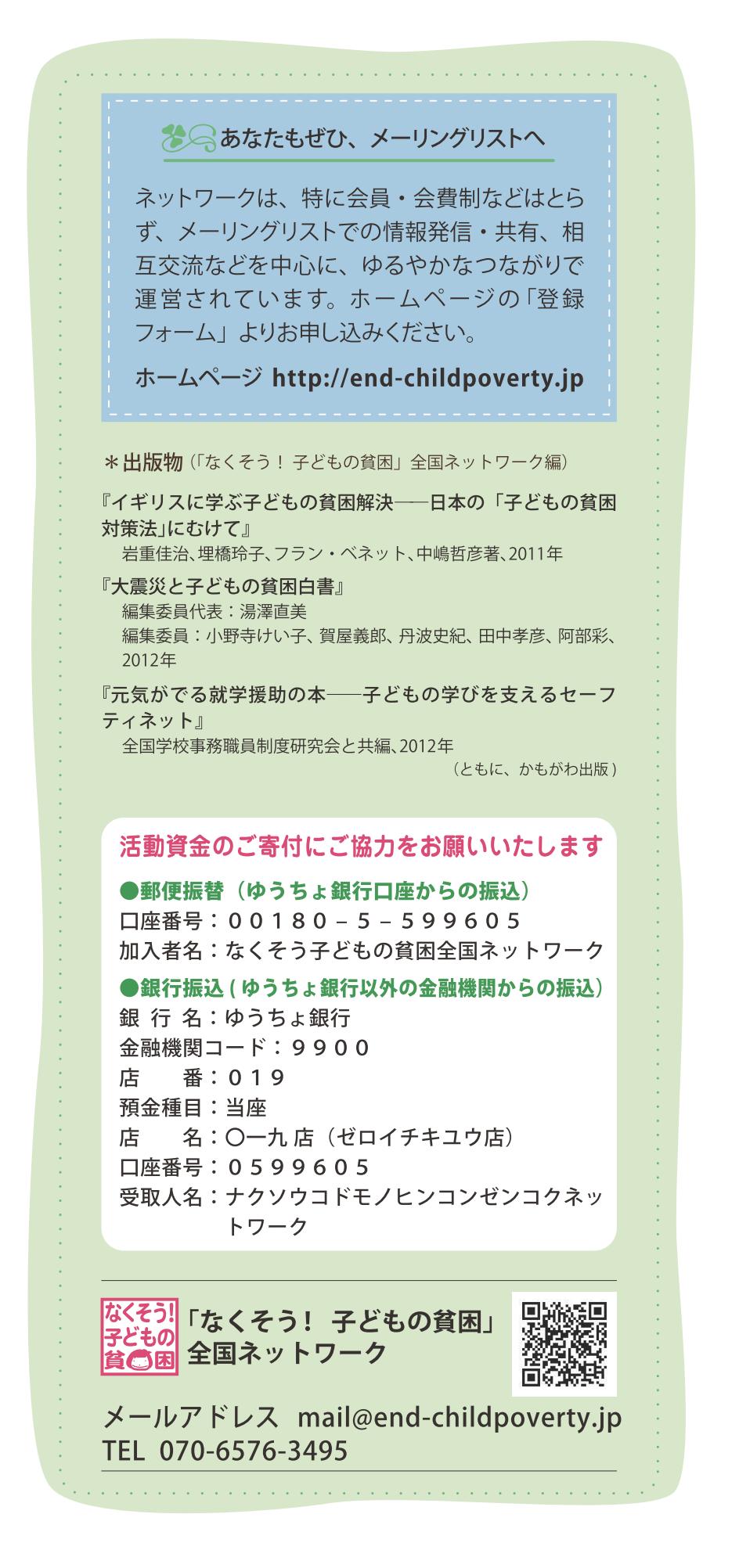 leaflet3