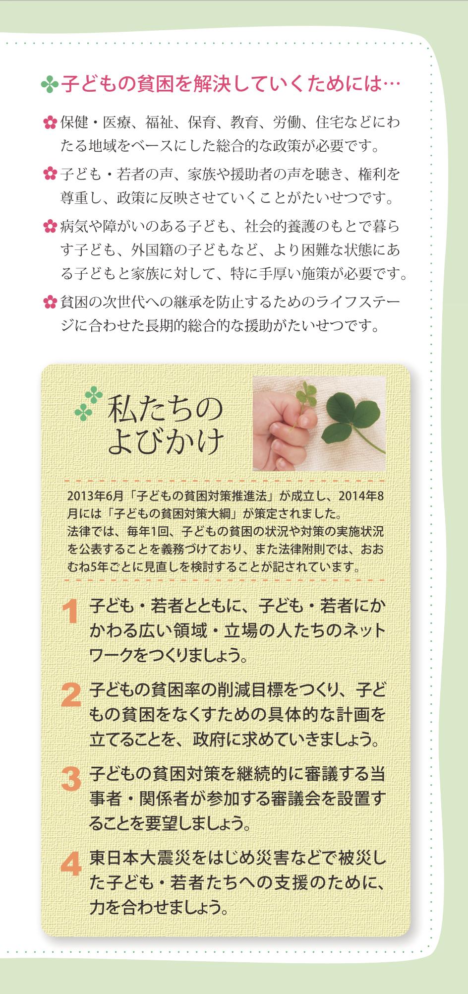 leaflet6