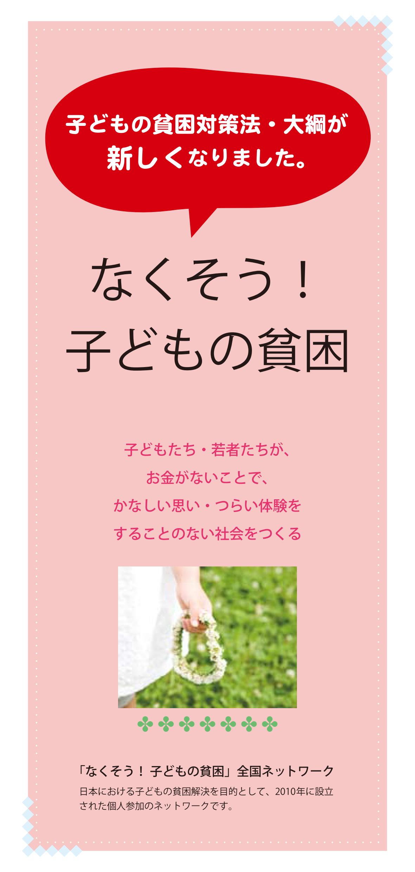 leaflet1